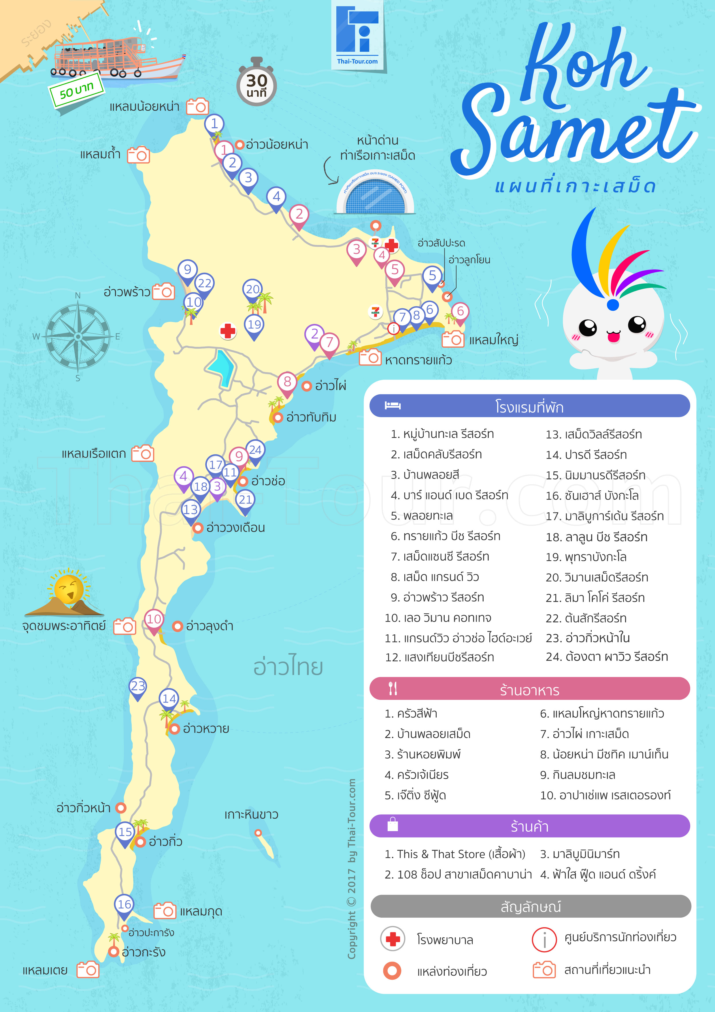 Map of Koh Samet